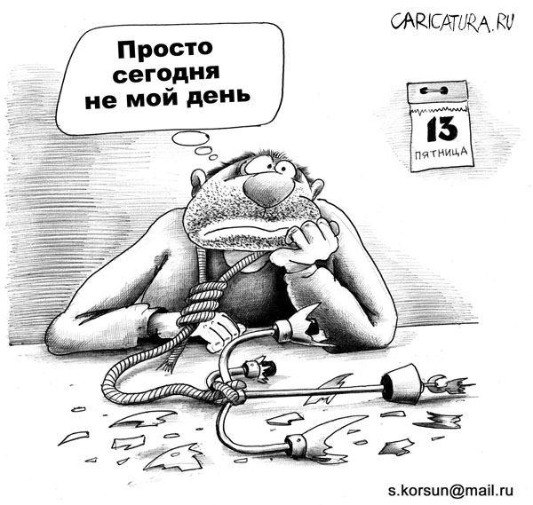 Pytnica_31
