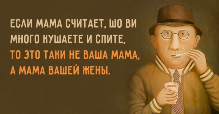 odesskij-yumor