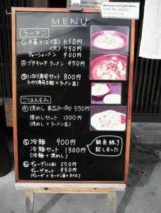 珍遊 神宮道店