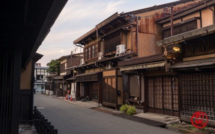 Pacata cidade de Takayama