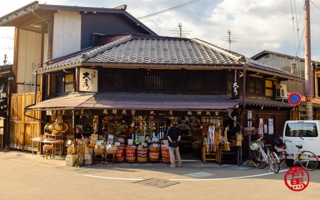 Lojinha em Takayama