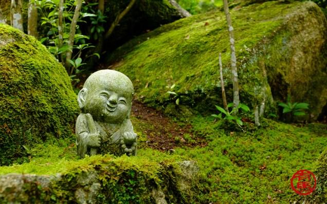 Templo de Daisho-in.