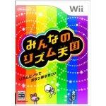 おすすめゲーム -みんなのリズム天国 Wii-