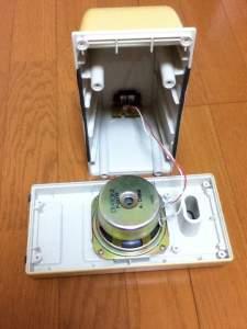 speaker (11)