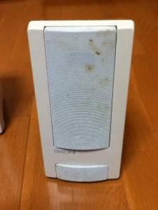 speaker (29)