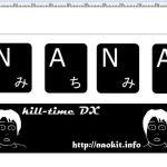 お気に入りのキーボードを復活! – キーボードシールを自作してみた -