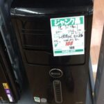 108円でジャンクパソコン買ってみた -DELL Studio 540 –