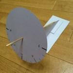 ダイソーの日時計を作ってみた – ダイソーサイエンスシリーズ –