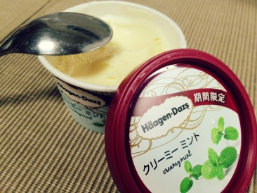 Limited time offer mint ice cream