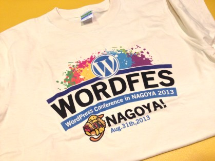 WordFes Nagoya T-shirt (limited edition!)