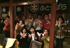 WordPress meetup in Fukuoka
