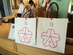 Dazaifu bag with plum flower design