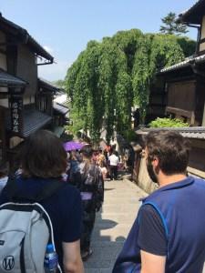 Nineizaka, Kyoto (二寧坂)