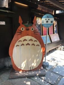 Totoro at Kyoto Nineizaka