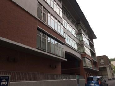 Kyoto University International Science Innovation Building
