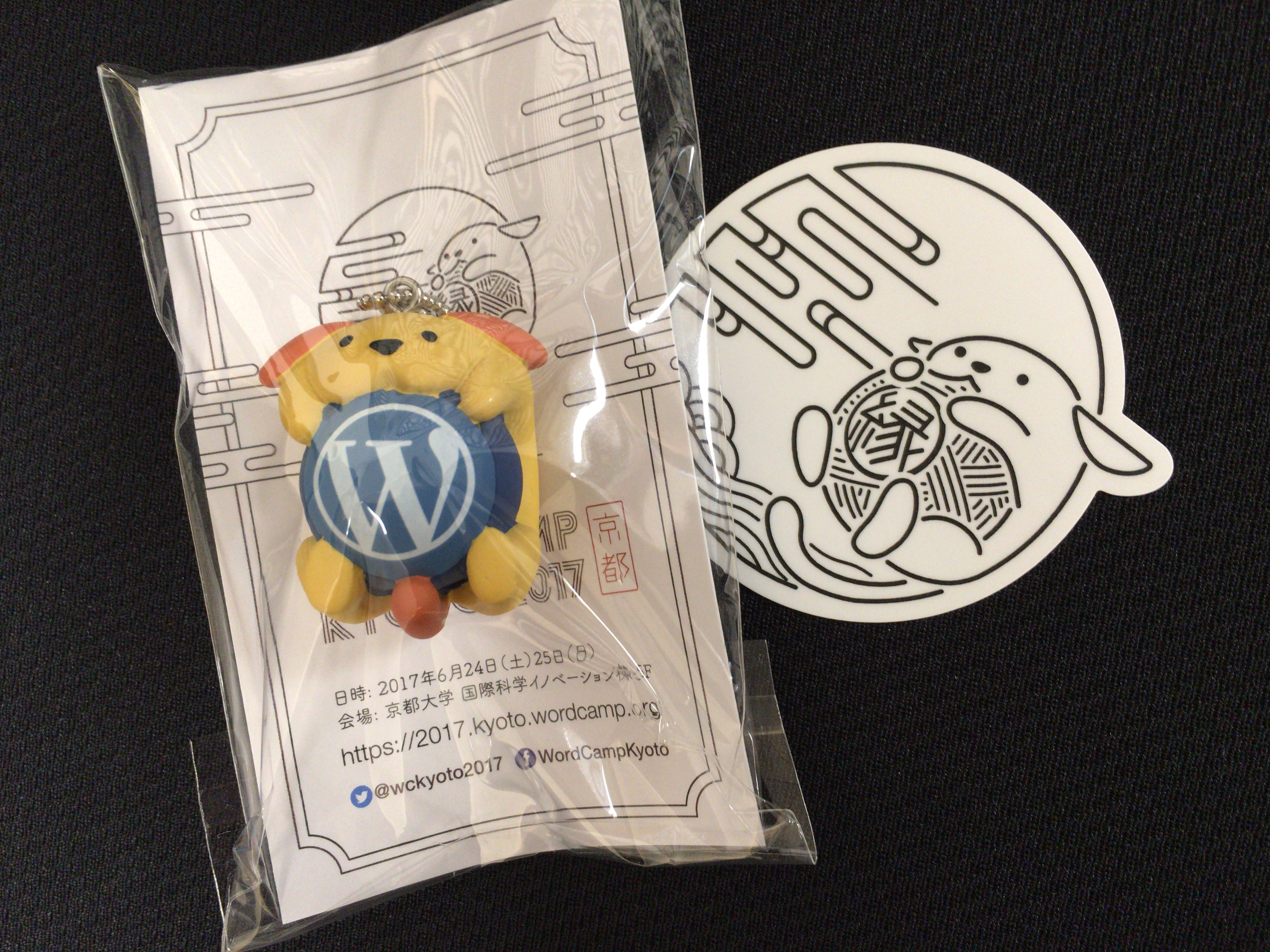 WordCamp Kyoto 2017 swag: Wapuu Keychain & sticker