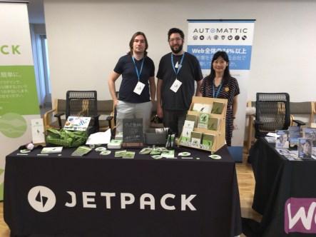 Jetpack booth at WordCamp Kyoto 2017