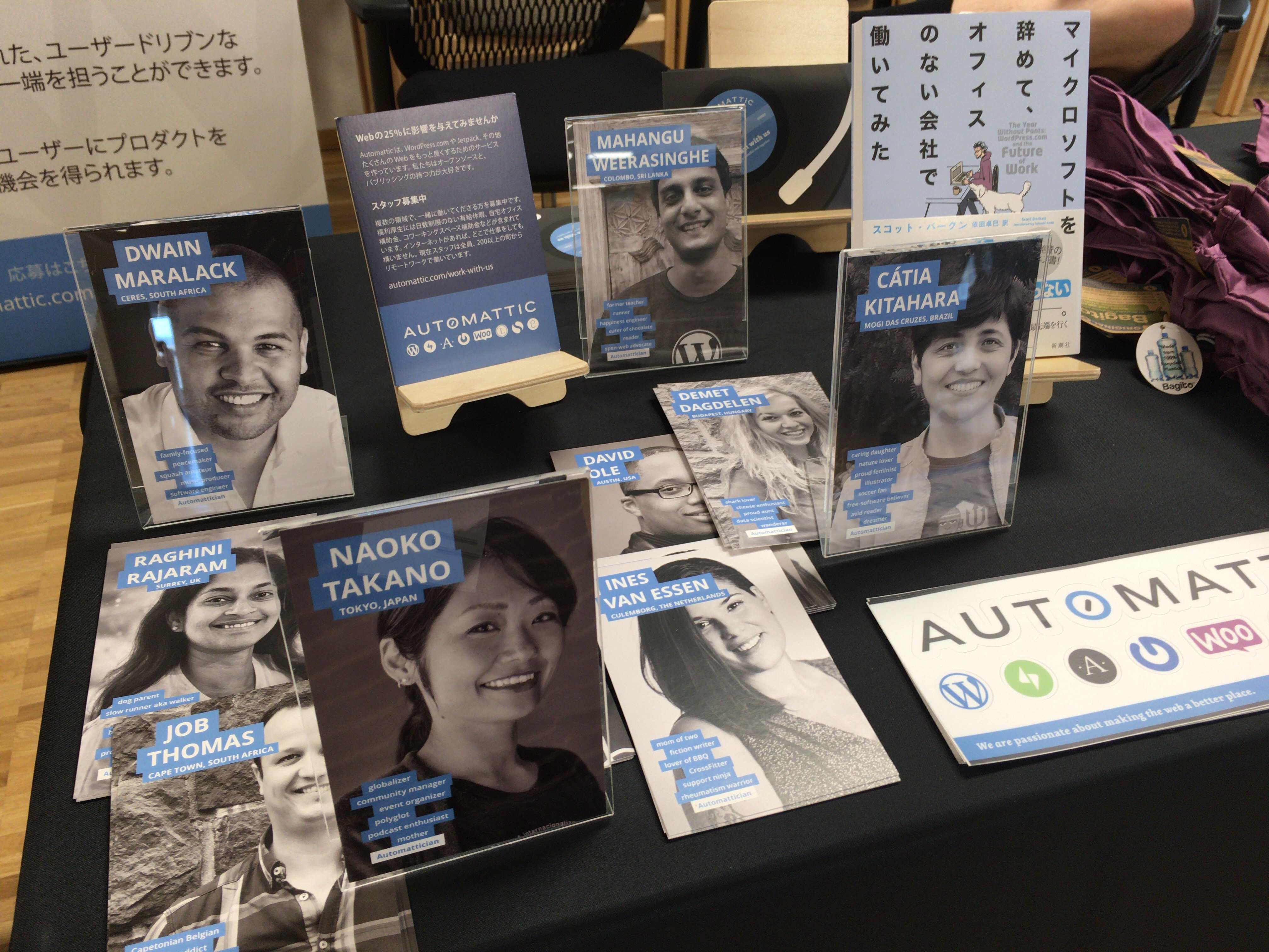 Automattic booth at WordCamp Kyoto 2017
