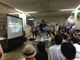 WordCamp Kyoto 2017 after party flash talk