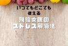 「札幌市民お断り」