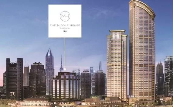 The Middle House – Swire Hotels chega a Xangai no final de 2017