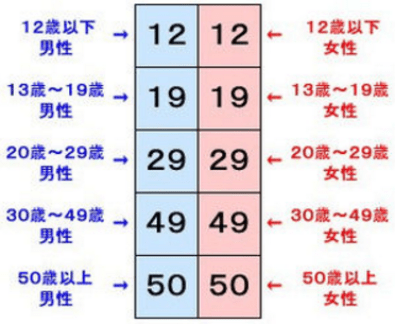 2016-03-29_163603
