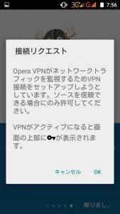 OperaVPN3