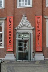 Entree van Amsterdam Museum (voorheen Amsterdams Historisch Museum). Afbeelding: Flickr