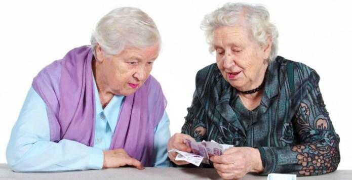 60-річним жінкам обіцяють надбавку до пенсії