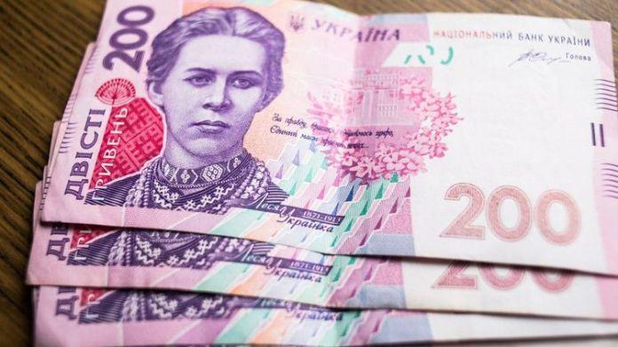 400 гривень доплата