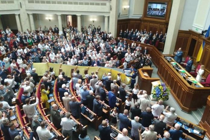 В Верховной Раде — торжественное заседание ко Дню Независимости