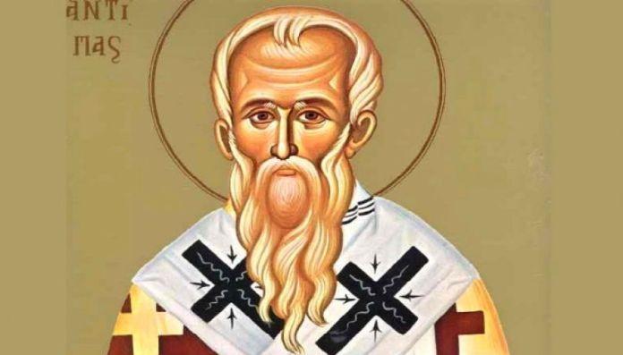 святой Автоном