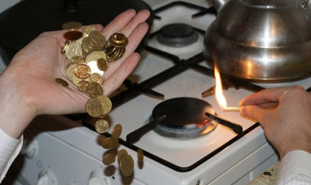 Украинцам хотят ввести абонплату за газ