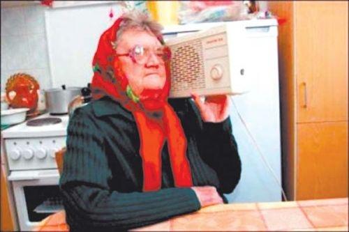 Как можно получить радиоприемник?