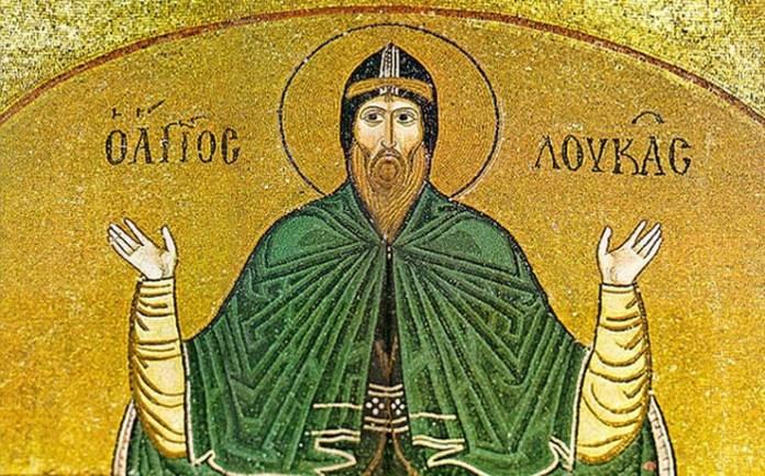 Преподобный Лука Глубокореченский (Каппадокийский)