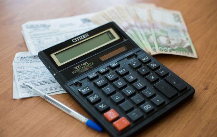 субсидии изменения