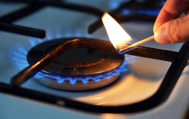 О цене на газ и тарифах на тепло
