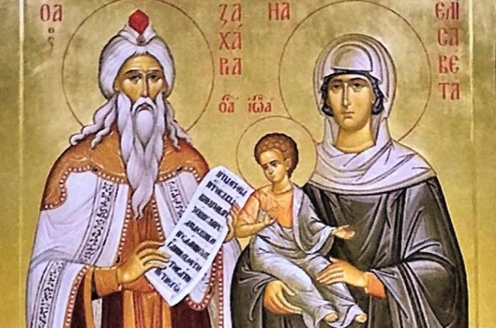 svyatoj-prorok-zahariya