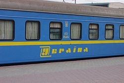 На Донбассе возобновляют железнодорожное сообщение
