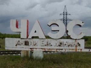 Почему не растут пенсии чернобыльцев?