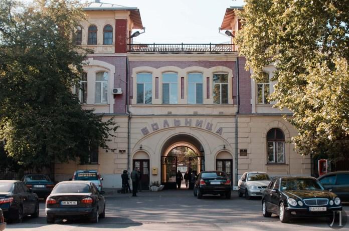 Одесса больница 11
