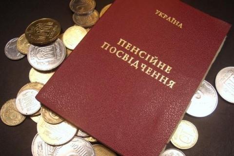 Эксперты выступают за введение накопительной пенсионной системы
