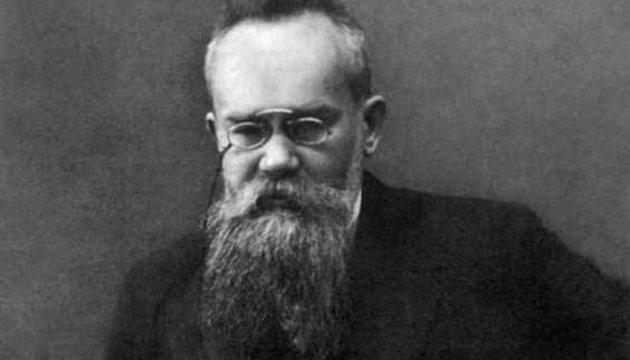 Михаил Грушевский: политик, историк, революционер