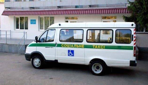 В Херсоне работает социальное такси