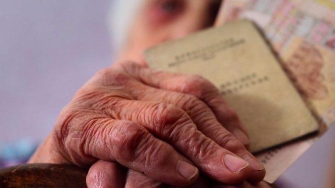 Коэффициент стажа уменьшил пенсию