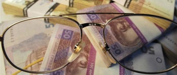 Пенсию дали позже: должны ли выплатить задолженность?