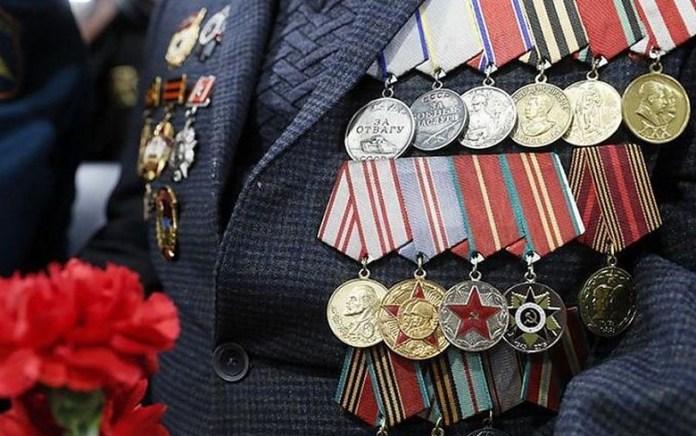 ветеран 1945