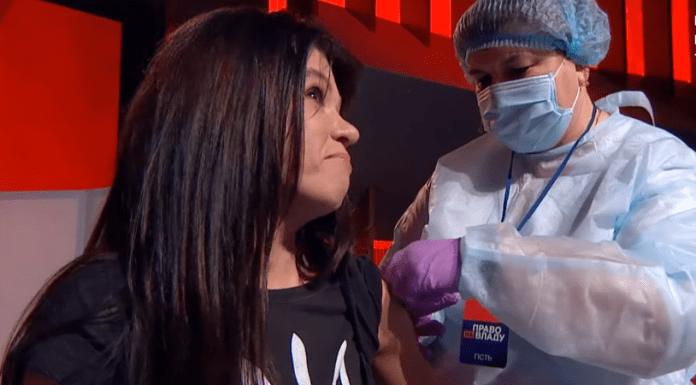 вакцинация Руслана