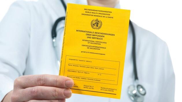 международное свидетельство о вакцинации от коронавируса