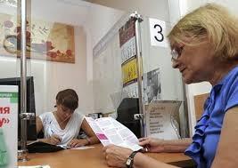 Льготная пенсия: как считают стаж?